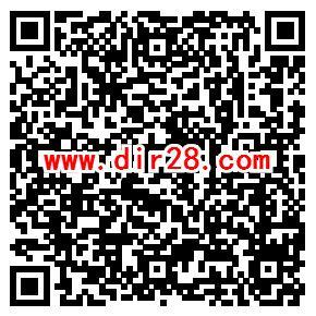 龙之谷2手游下载注册领取6元微信红包 新老用户都可以