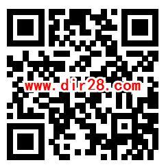 泰康人寿24周年庆送祝福领取随机微信红包 亲测中0.3元