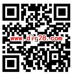 法治福清七五普法验收答题抽0.88-6.66元微信红包 附答案