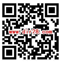 易方达基金科创知识闯关抽随机微信红包 亲测中0.41元
