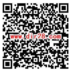 重庆公证协会知识竞答抽0.66-66元微信红包 亲测中0.66元