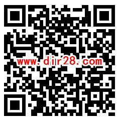 乌鲁木齐974交通广播投票抽随机微信红包 亲测中0.3元