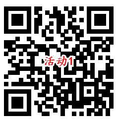 首都应急知事3个活动答题抽随机微信红包 亲测中1.18元