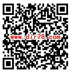 王者荣耀赛季末冲刺打擂台活动抽1-18.8元现金红包奖励