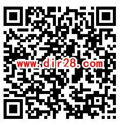 郑州银行全民谢师礼活动抽随机微信红包 亲测中0.37元