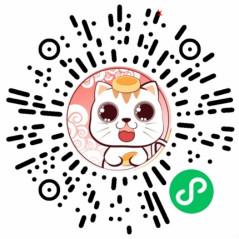 养猫世界小程序简单领0.5元微信红包 亲测提现秒推零钱
