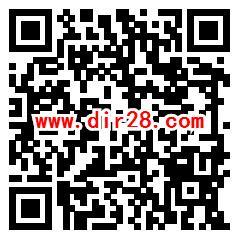 重庆渝北消防安全知识闯关抽5万元微信红包 亲测中1元