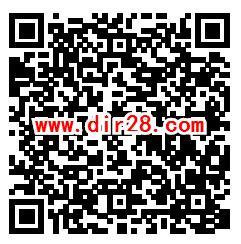 天府发布网络安全知识答题抽随机微信红包 亲测中0.5元