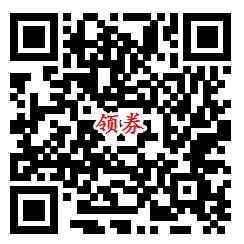 京东20点整直播间抢30元券 可69元购买1年腾讯视频会员