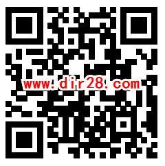 人民银行网络安全知识竞答抽随机微信红包 亲测中1.25元