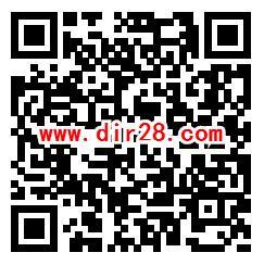 江苏社科普及宣传周答题抽1.4万个微信红包 每天5次机会