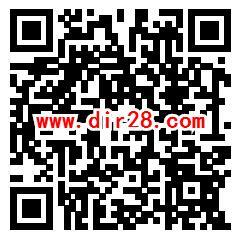 业翔民安全面深化改革答题抽随机微信红包 亲测中0.5元