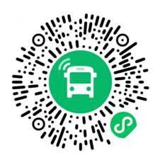 腾讯实时公交小程序站台签到送随机微信红包 满3元提现