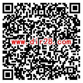 王者荣耀微信幸运用户登录游戏领取1-66元微信红包奖励