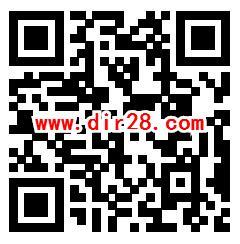 三水区妇联个人信息保护日答题抽1.8-5.8元微信红包奖励