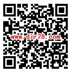 汾湖发布全国人口普查答题抽1-5元微信红包 亲测中1元