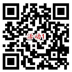 战歌竞技场新赛季冲级开启手游试玩送5-888个Q币奖励