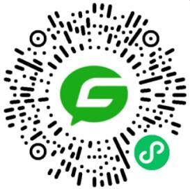 微信乘车码绿色出行周邀友助力送微信红包 满50元提现
