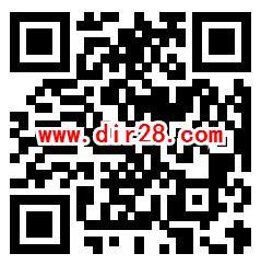 科普上饶智竞全民科学素质抽1万个微信红包 亲测中0.3元