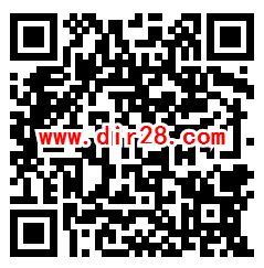 南宁疾控健康知识云平台抽0.3-3元微信红包 亲测中0.3元