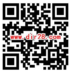 东呈酒店app下载注册抽1-888元微信红包 亲测中1元秒推