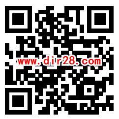招商银行为祖国点赞抽最高188元现金红包 亲测中0.58元