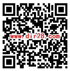 广发基金国庆中秋福利抽0.3-88元微信红包 亲测中0.3元