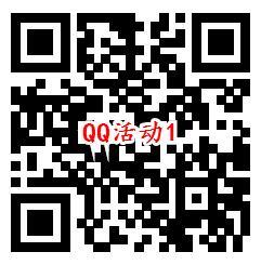 和平精英中秋集图开福袋抽1-50元微信红包、1-50个Q币