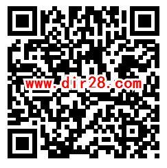 焦作中旅银行双节团圆抽0.5-500元微信红包 亲测中0.5元