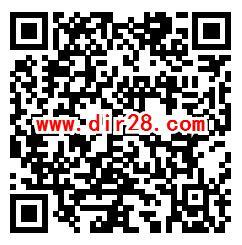 温州电信花好月圆人团圆抽0.5-5元微信红包 亲测中0.5元