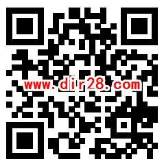 中国联通北京客服庆双节组团抽随机微信红包 亲测中1元