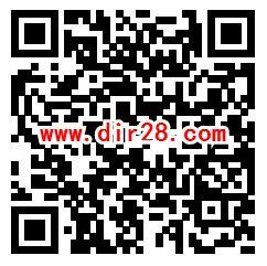 招银理财国庆假日宝藏抽0.3-666元微信红包 亲测中0.3元
