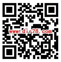 中国移动话费兑换10-100元天猫无门槛券 每天可兑换3次