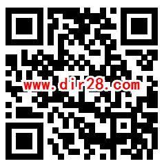 华夏基金酷狗迎国庆小游戏抽2万个微信红包 每天3次机会