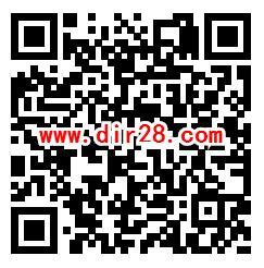 金华电信国庆中秋签到抽0.3-1.88元微信红包 亲测中0.88元