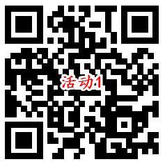 京津冀国庆2个活动抽最高188.88元微信红包 亲测中0.32元