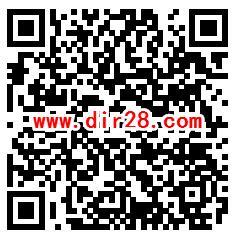 建行裕农通中秋裕国庆活动抽随机微信红包 亲测中0.3元