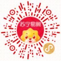 苏宁易购新用户0.01元撸2个实物商品包邮 领20无门槛券