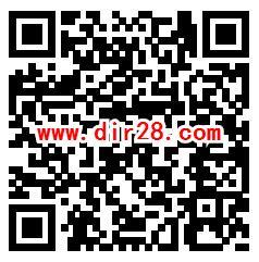 i罗湖渔民村史说改革答题抽1.28-168.88元微信红包 附答案