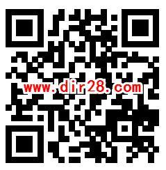 秦时明月世界手游预约集卡抽1-188个Q币 亲测中1个Q币