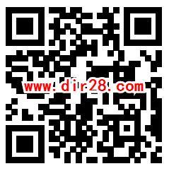 郑州银行登高祈福重阳有礼领随机微信红包 亲测中0.3元