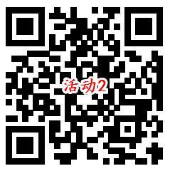 招商银行关爱计划100%抽1.66-666元现金 亲测中1.66元