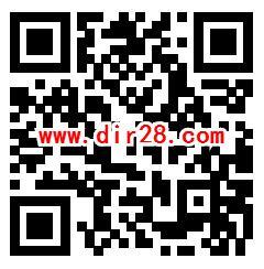 银户通全民拆红包注册抽最高88元微信红包 亲测中0.88元