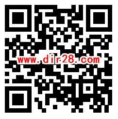 邮储银行九九重阳登高邮礼抽随机微信红包 亲测中0.3元