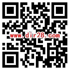 苏宁金融集财力卡瓜分1亿现金红包  11月12日瓜分提现