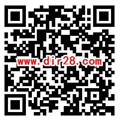 中国联通北京客服签到有礼抽随机微信红包 亲测中0.3元