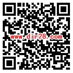深圳市慢性病公共卫生答题抽2-50元手机话费 亲测中2元