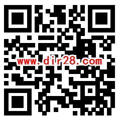 印萌运动 招行APP支付0.03元领取6元微信红包 亲测秒推