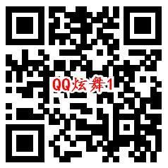 QQ炫舞手游2个活动欢乐南瓜节领取3-20元现金红包奖励