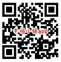 萌龙乐消消、幸福小镇app领取0.6元微信红包 亲测秒推